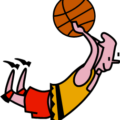 Annual Merriam PTO/Staff Basketball Game – Information and Tickets