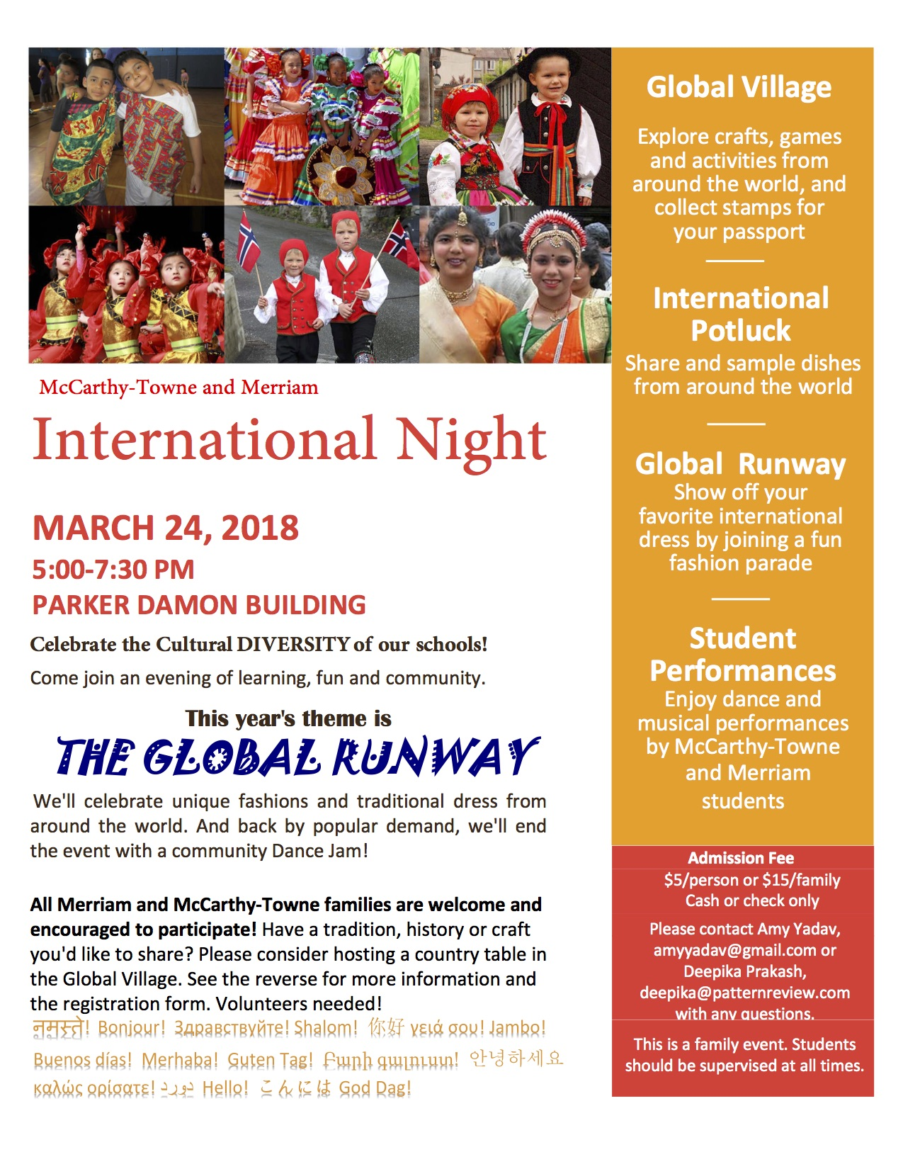 International Night @ Merriam Elementary School - Gymnasium and Cafetorium | Acton | Massachusetts | United States