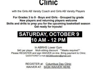 Basketball Clinic – Grades 3-9
